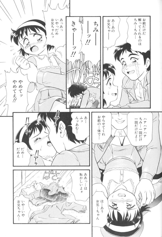 Yousei Nikki No. 1 162