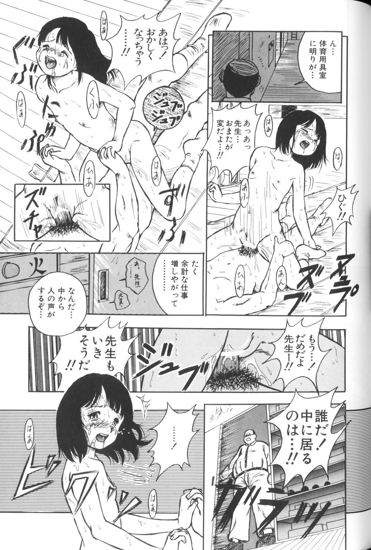 Yousei Nikki No. 1 30