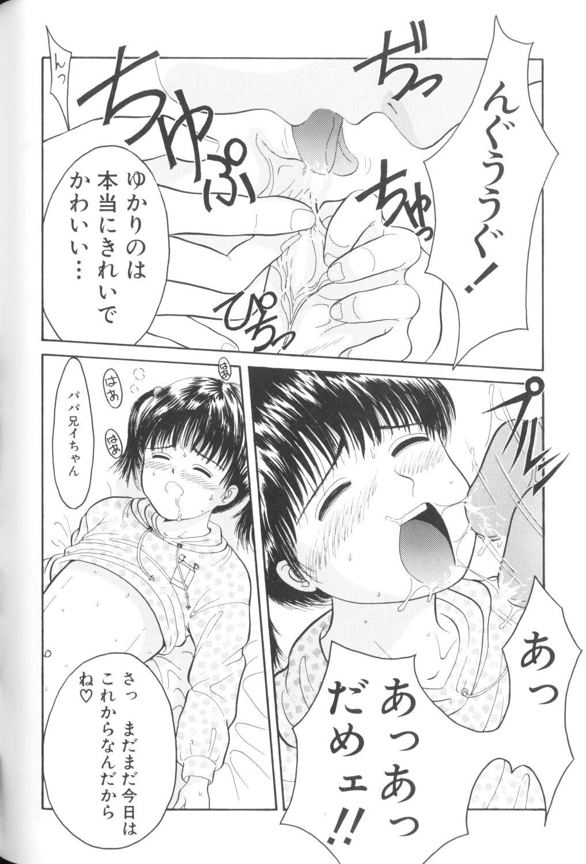 Yousei Nikki No. 1 41