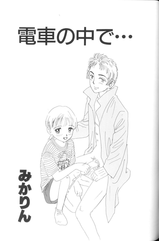 Yousei Nikki No. 1 48