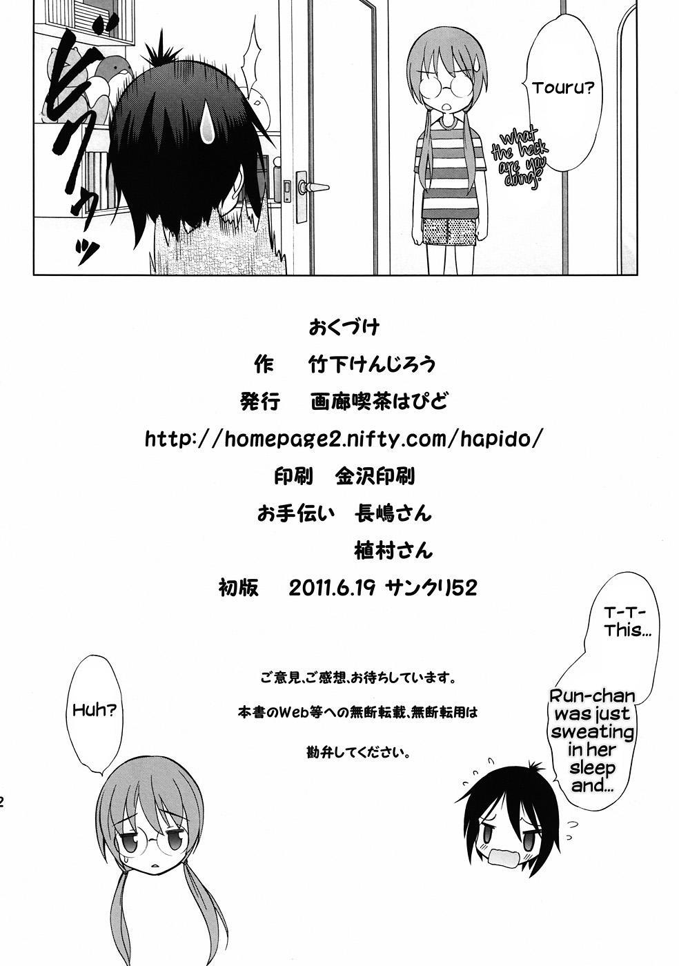 [Garou Kissa Hapido (Takeshita Kenjirou)] Yu~Chu~Bu (A Channel) [English] [Kamikakushi] [Digital] 30