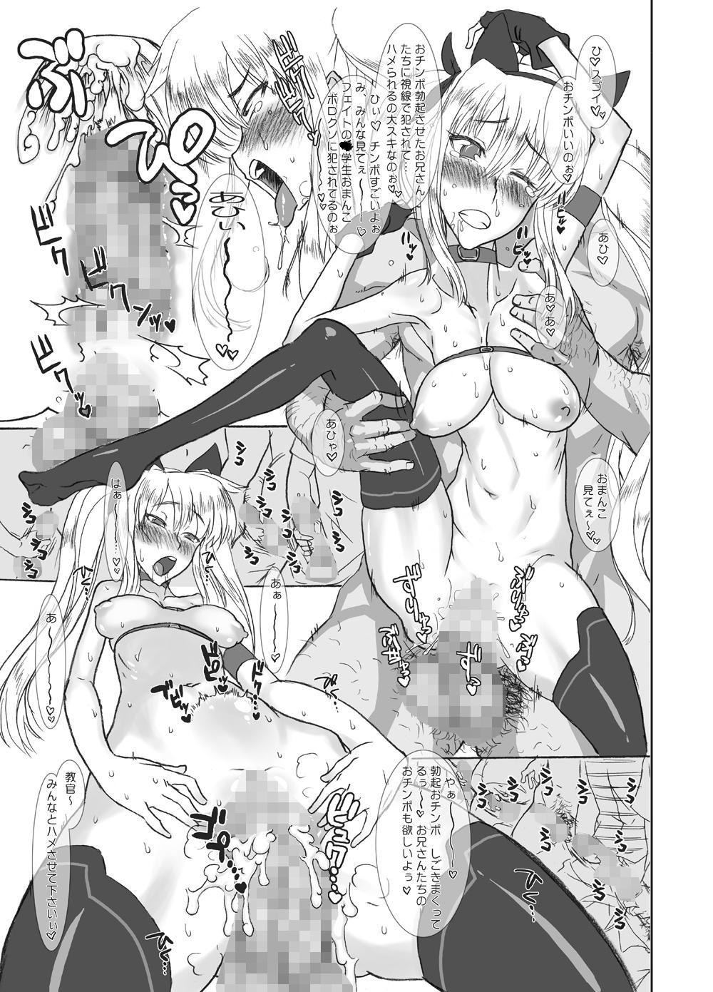 Fate-chan. Mahiru no Rojou Choukyou Hen 43