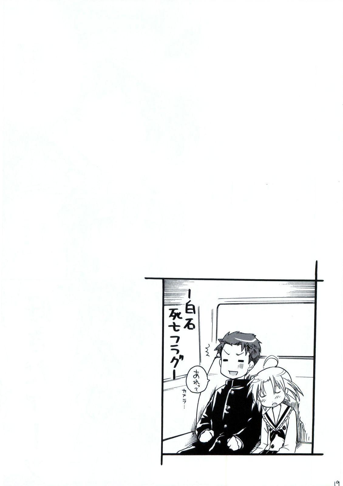 Waku☆Suta Kazoku Keikaku 19