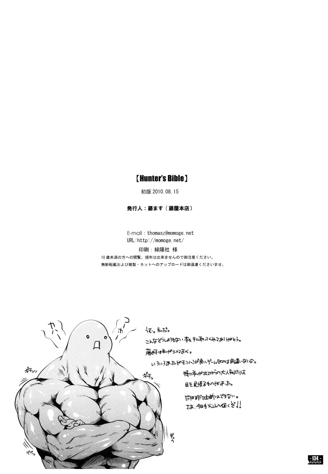 Hunter's Bible 136