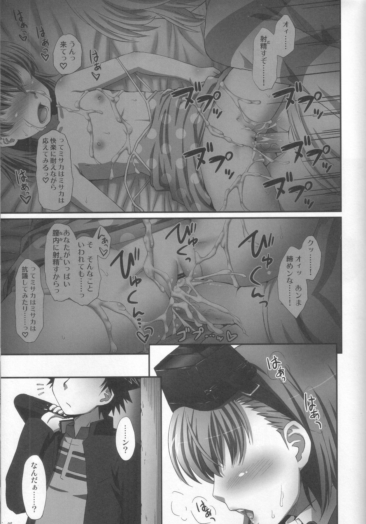 Misaka wa Misaka Imouto Hon. 4