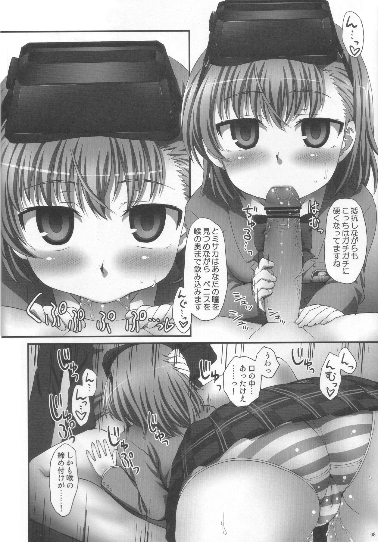 Misaka wa Misaka Imouto Hon. 7