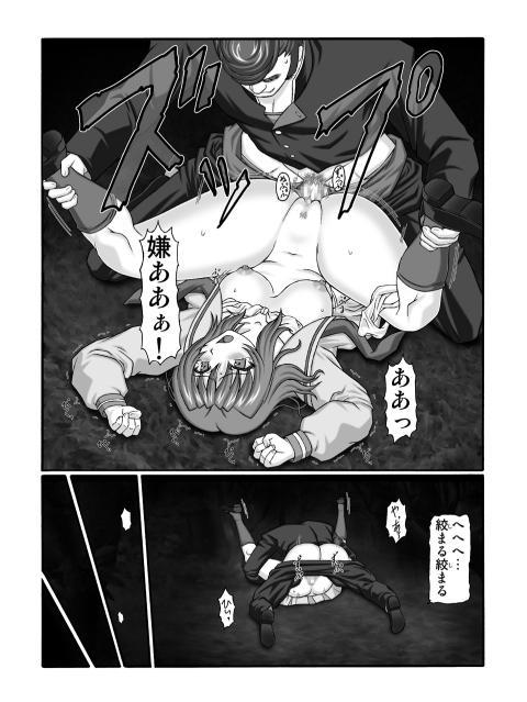 きろめ~とる33 11