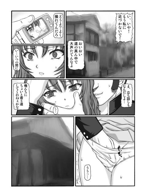きろめ~とる33 18