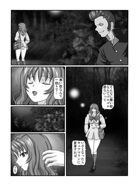 きろめ~とる33 5