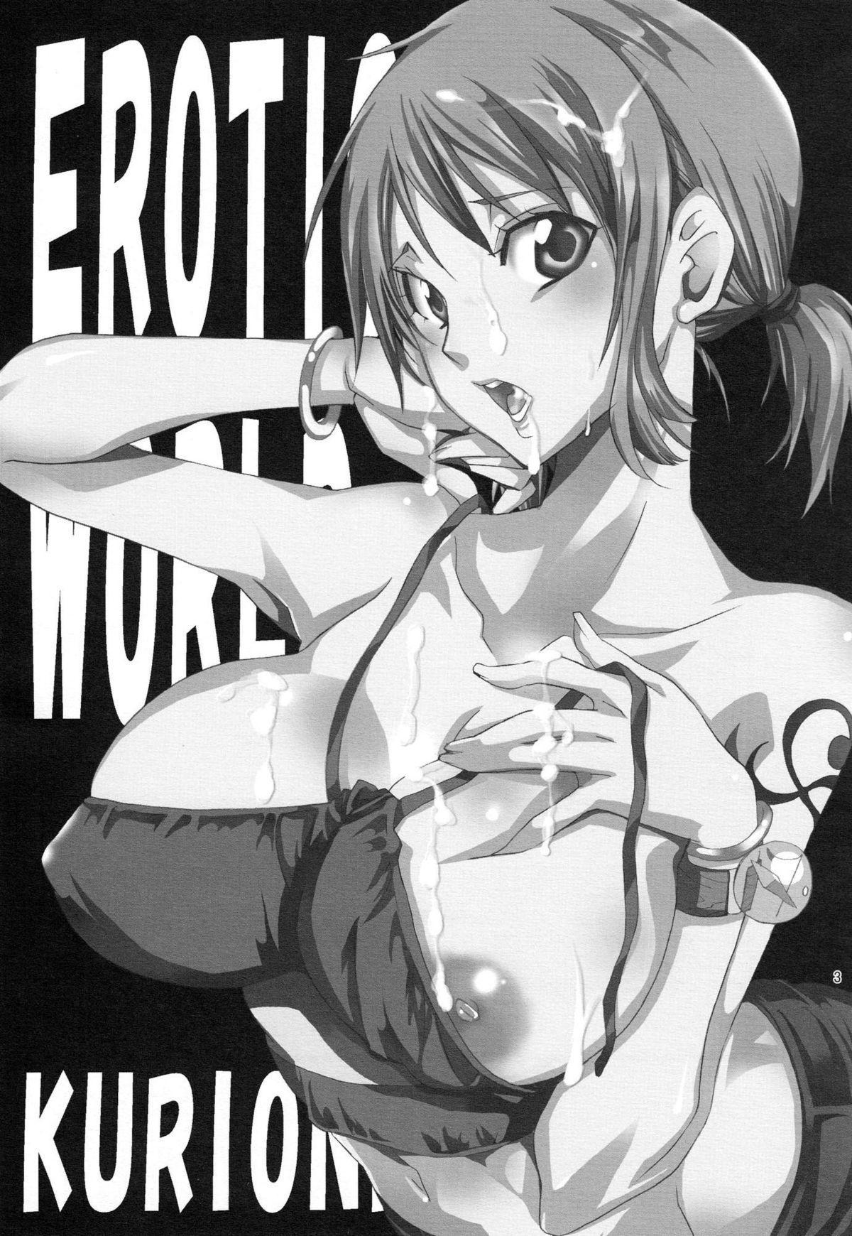 Erotic World 1