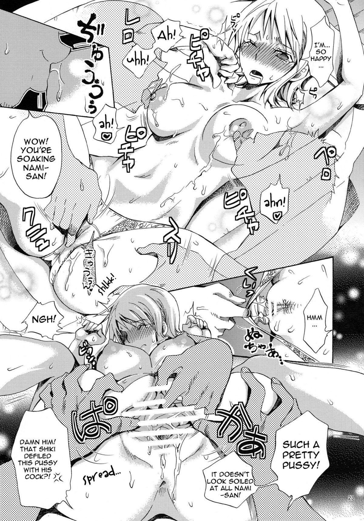 Erotic World 21