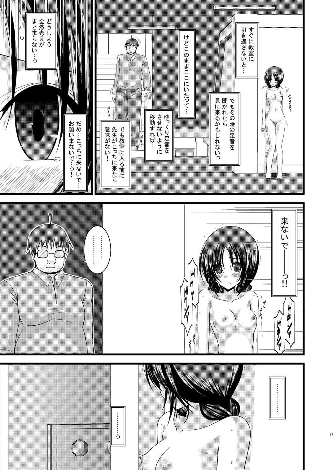 Roshutsu Shoujo Nikki 2 Satsume 15