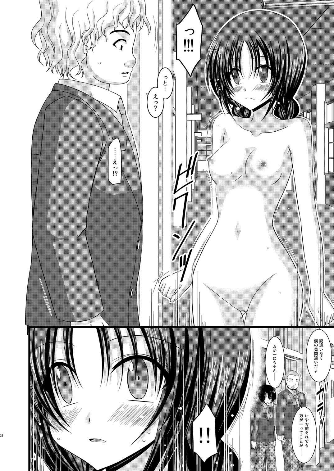 Roshutsu Shoujo Nikki 2 Satsume 26