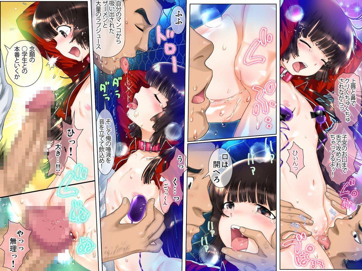 Aka Jersey Ni-hai Shoujo wo Gucha Gucha 72