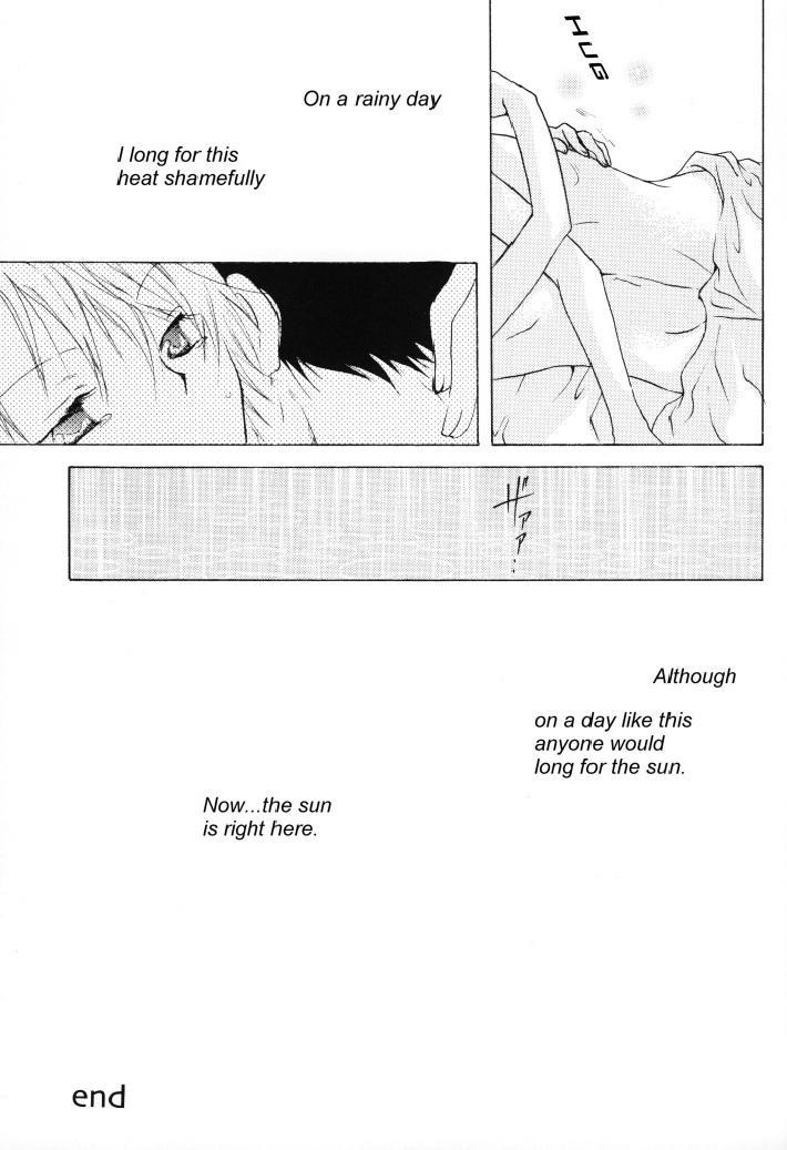 SUNSHINE and MOONLIGHT 5