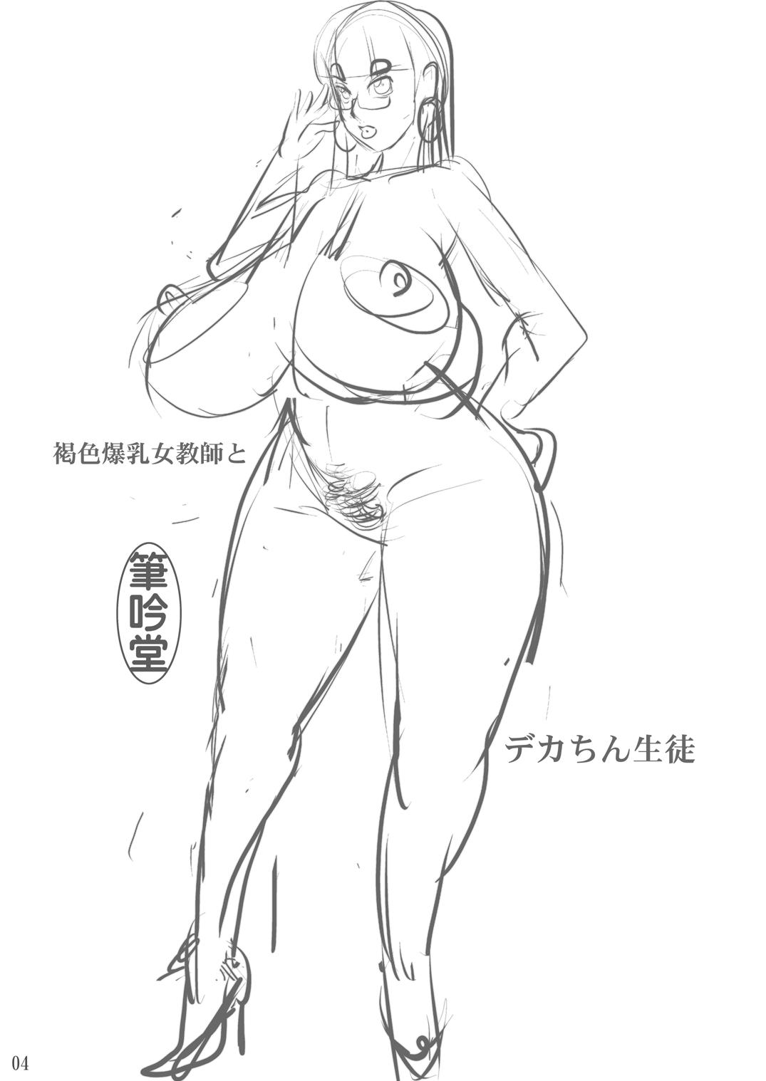 Kasshoku Bakunyuu Onna Kyoushi to Dekachin Seito 3