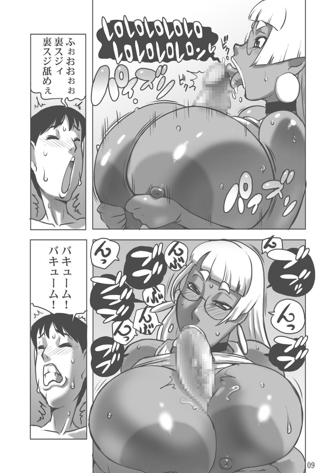 Kasshoku Bakunyuu Onna Kyoushi to Dekachin Seito 8