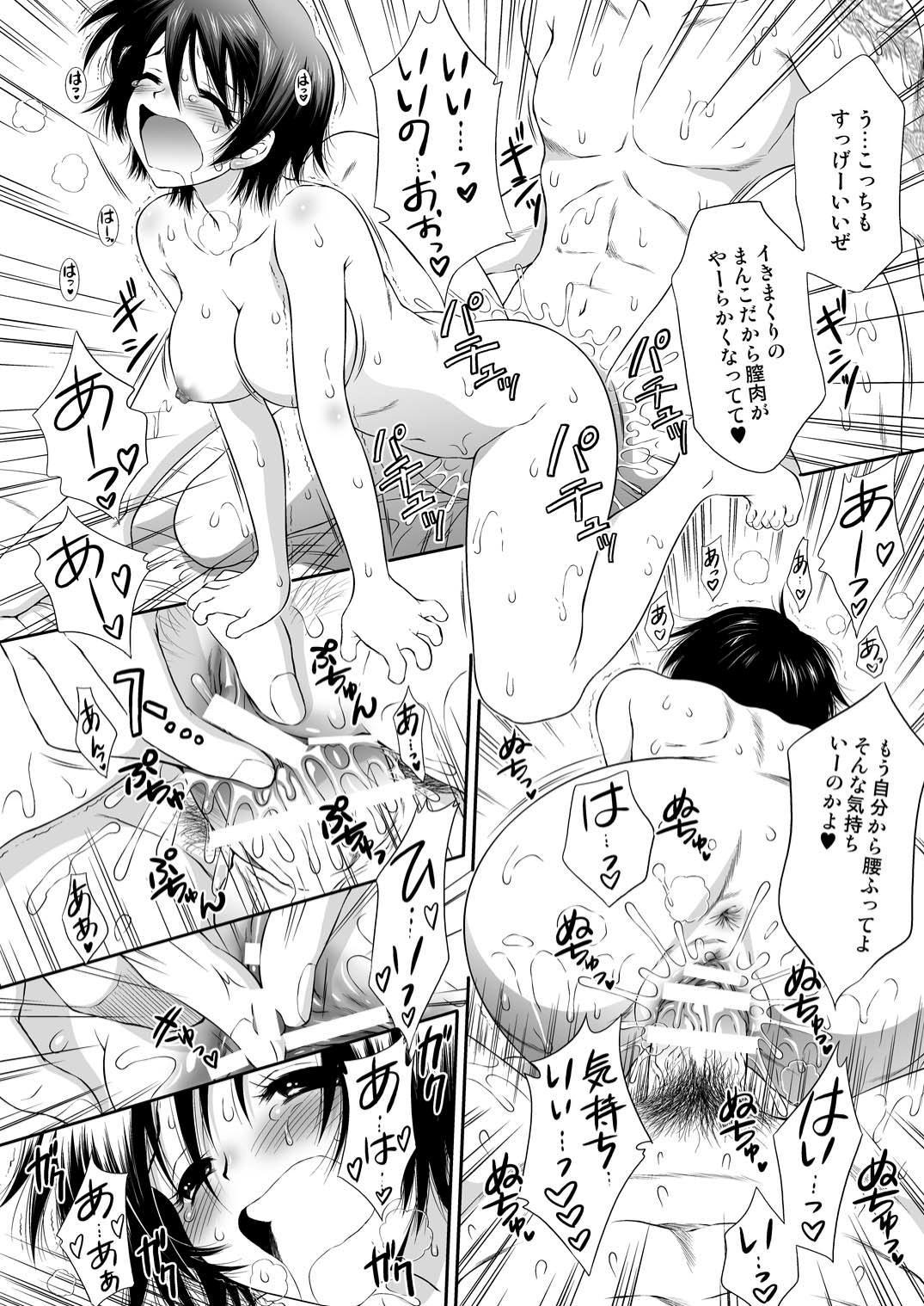 [U.R.C (MOMOYA SHOW-NEKO)] Himitsu no Rikuson-chan (Shin Sangoku Musou (Dynasty Warriors)) 22