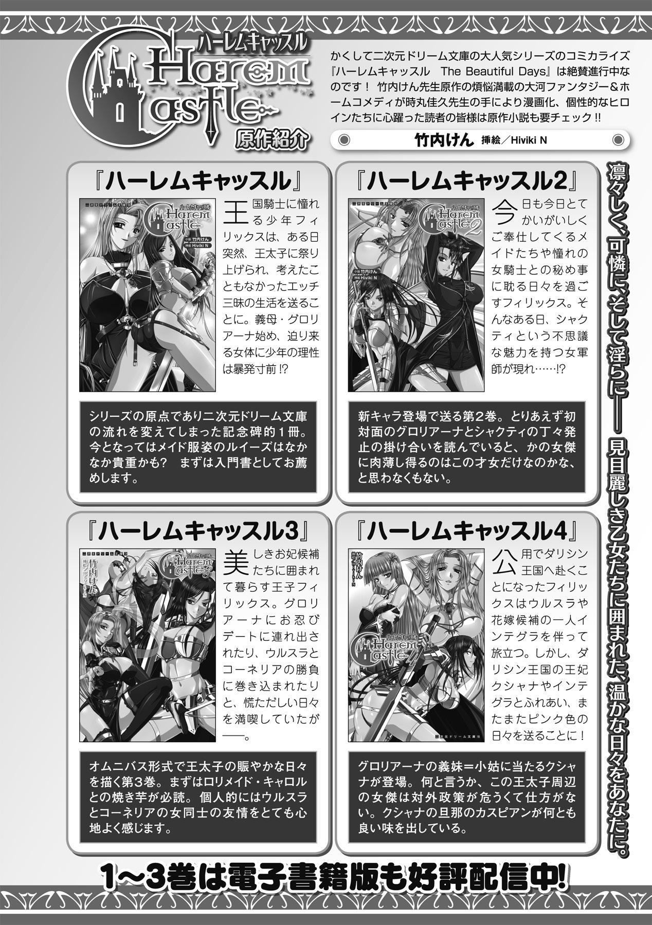 Megami Crisis 1 102