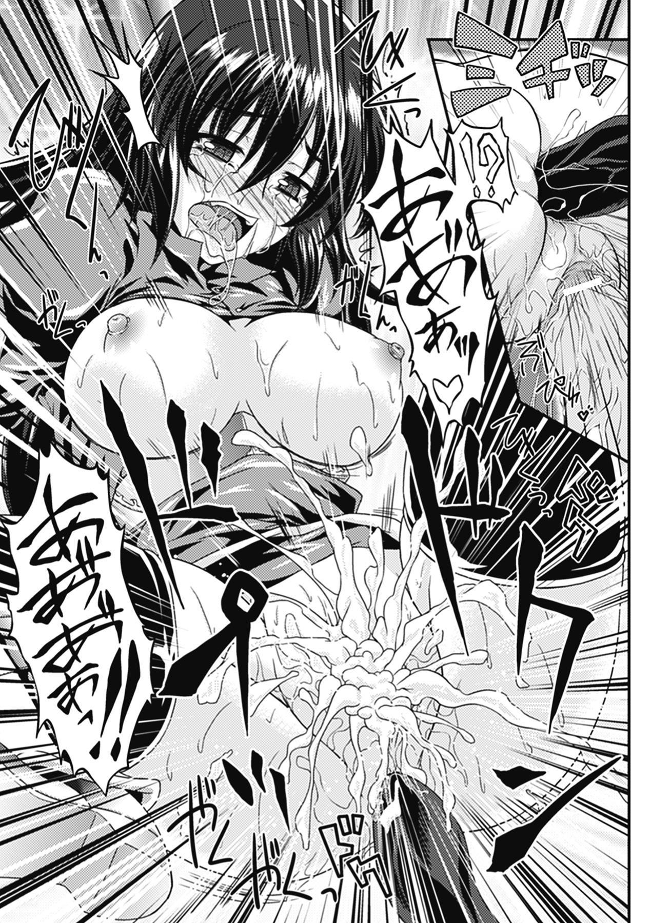 Megami Crisis 1 139