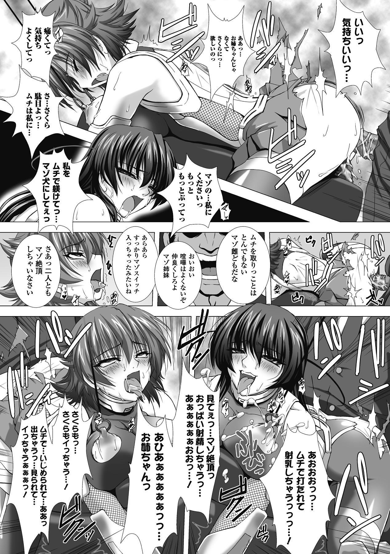 Megami Crisis 1 14