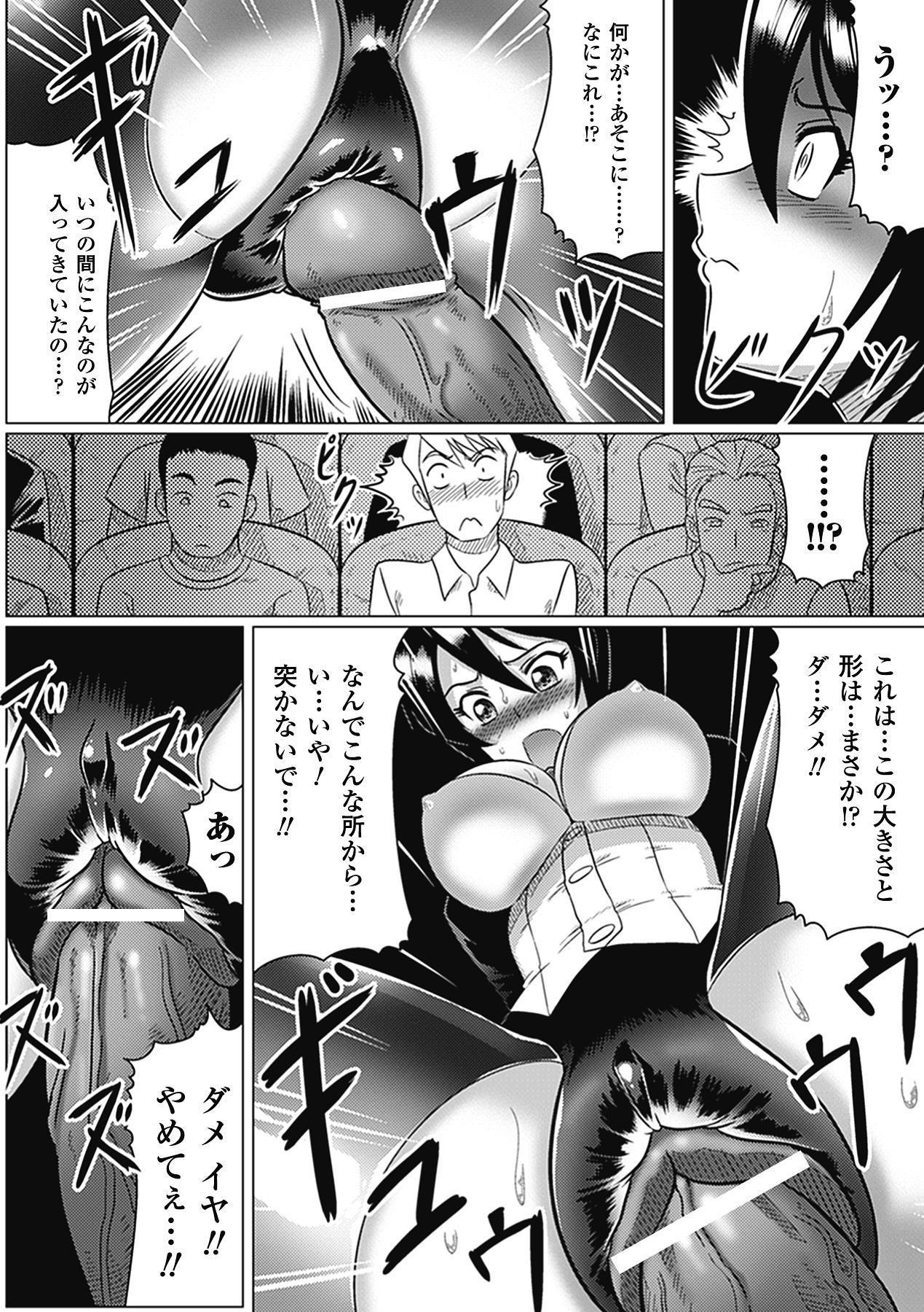 Megami Crisis 1 152