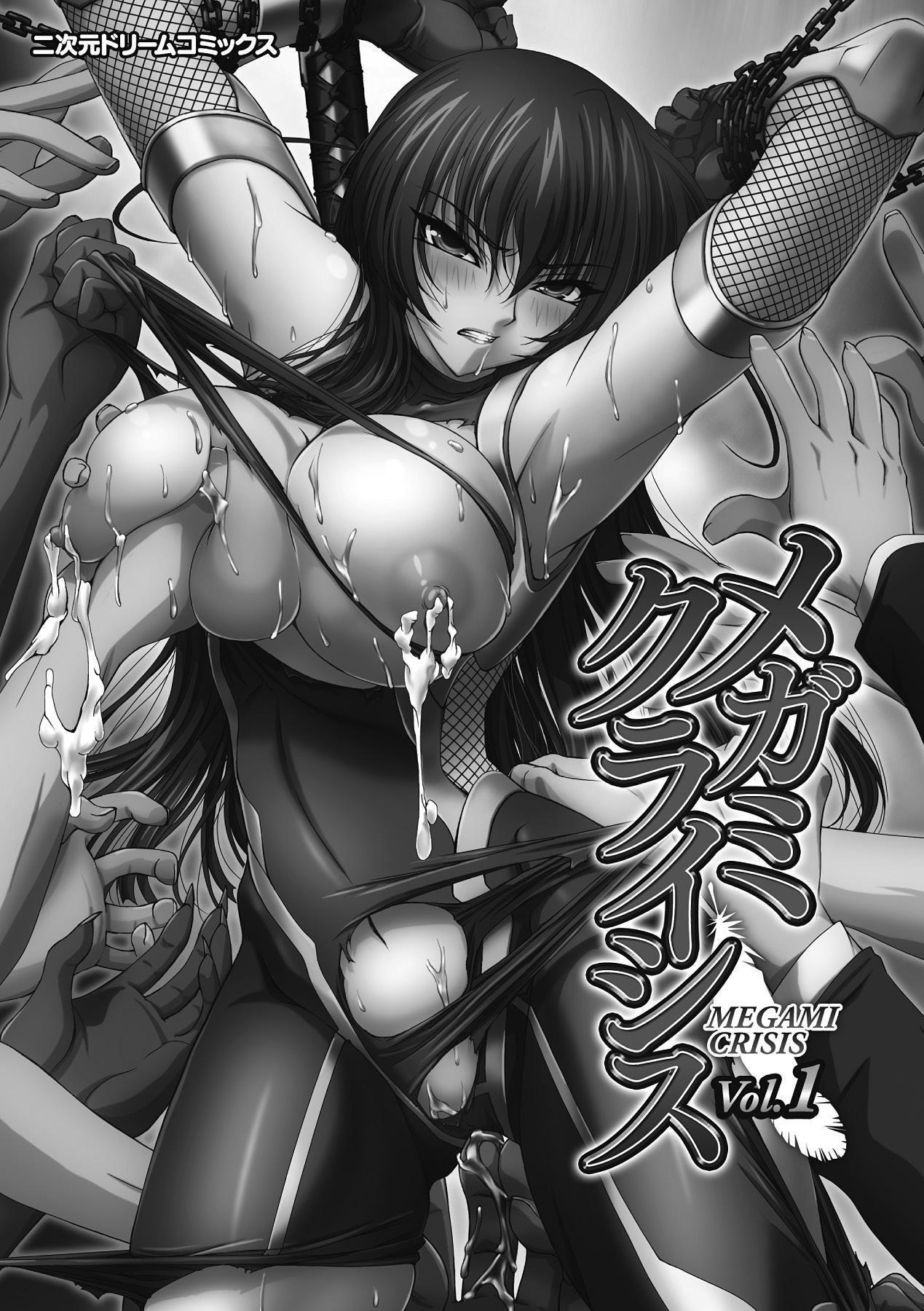 Megami Crisis 1 1