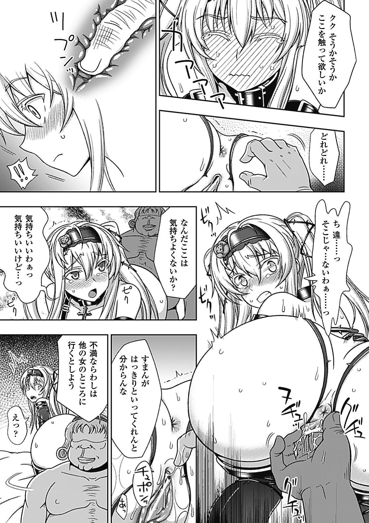 Megami Crisis 1 37