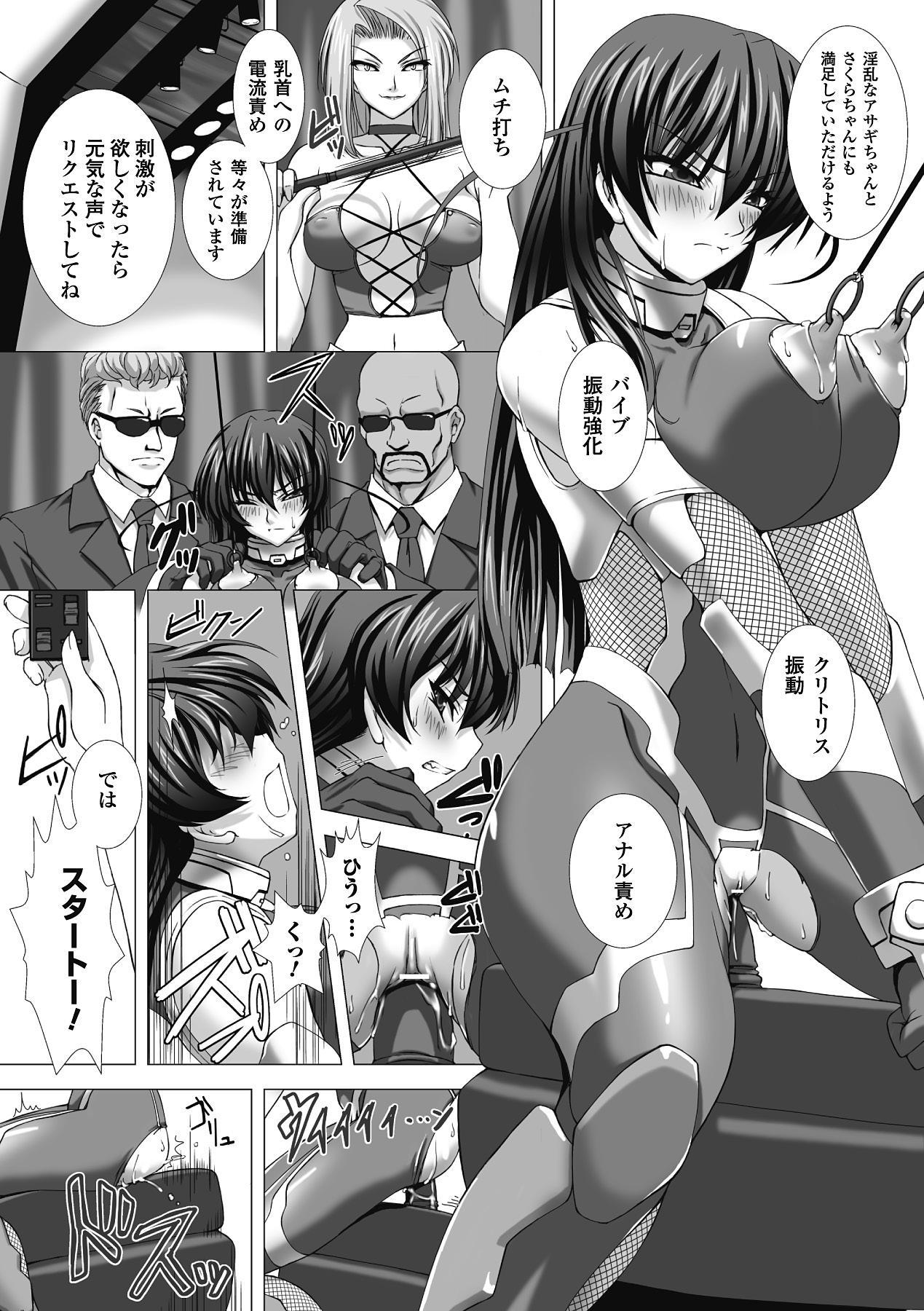 Megami Crisis 1 6