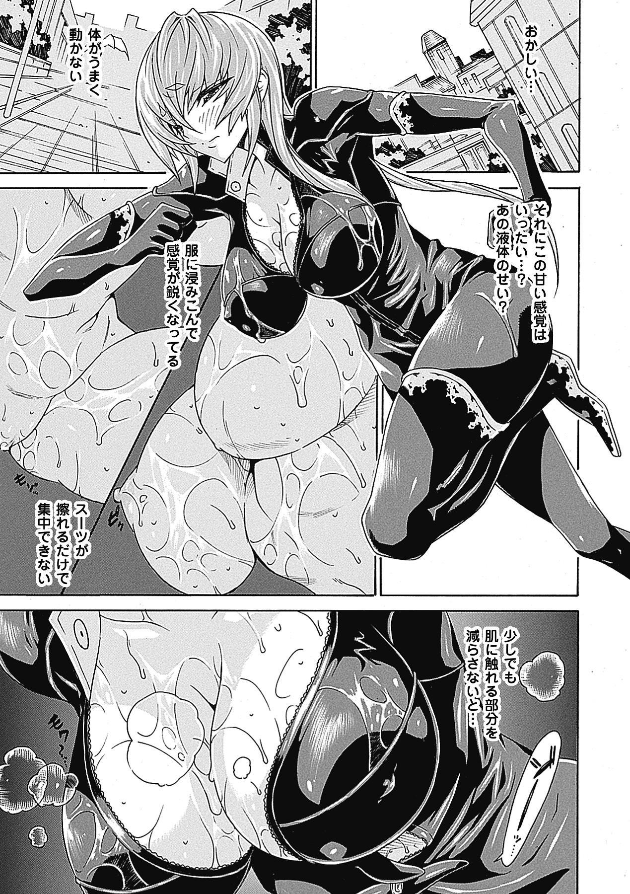 Megami Crisis 1 75