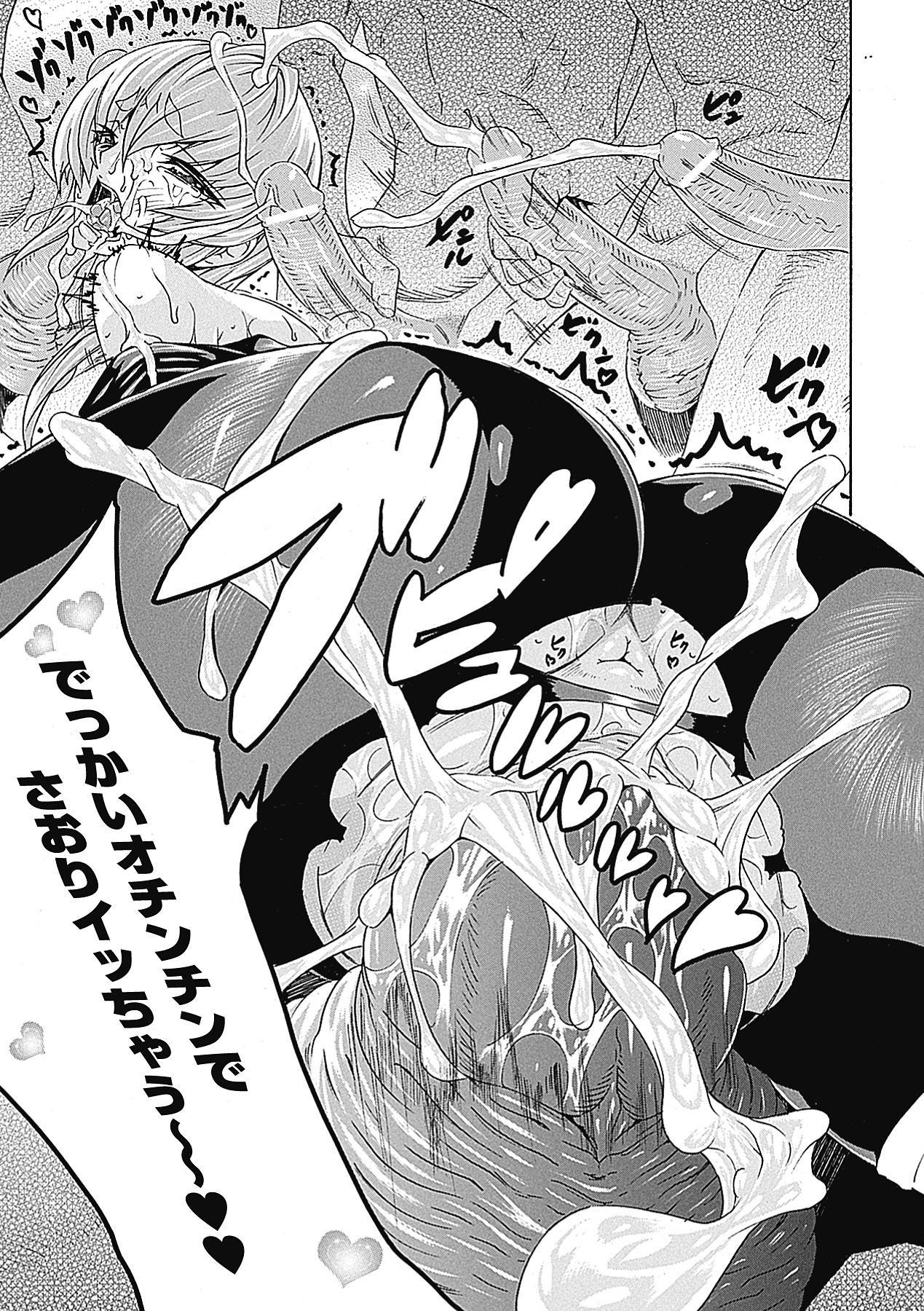 Megami Crisis 1 89