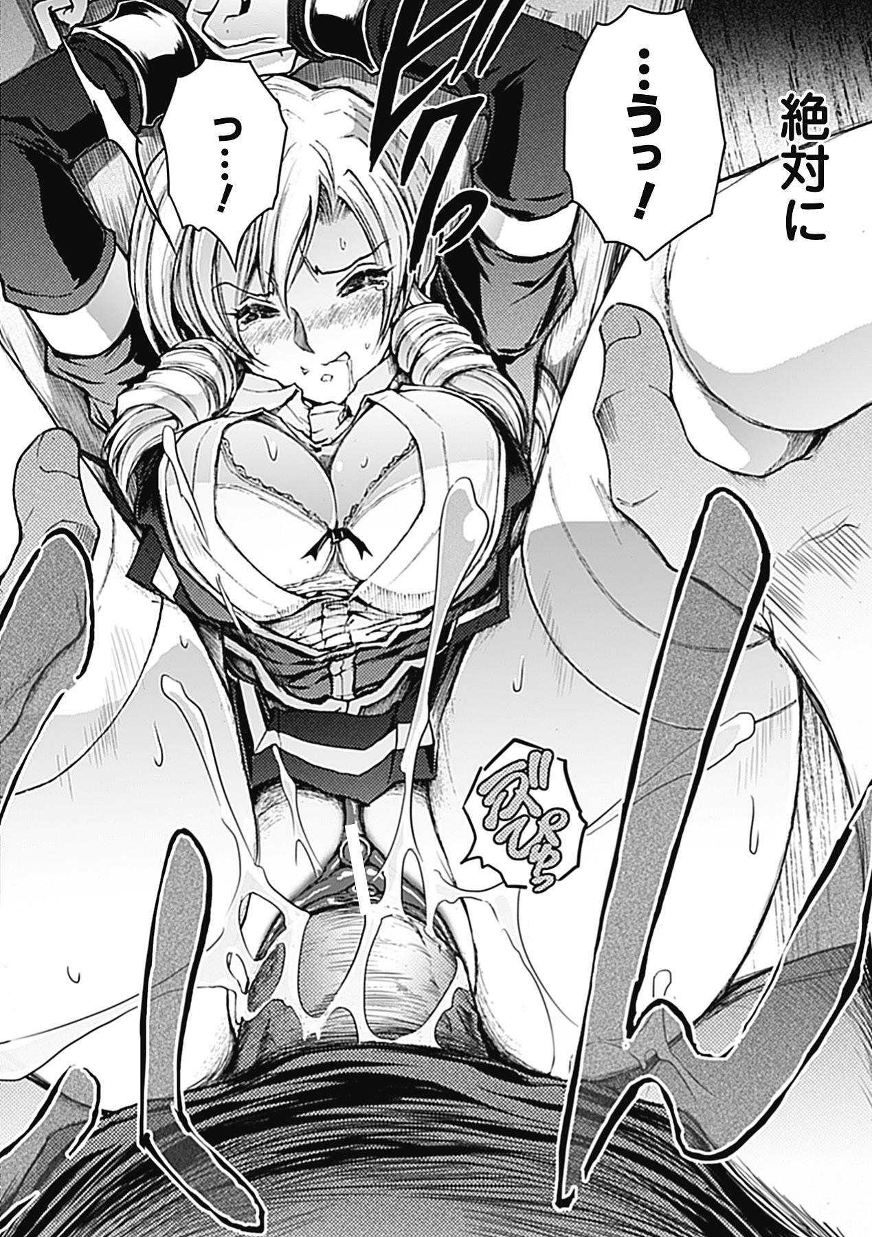 Megami Crisis 1 96