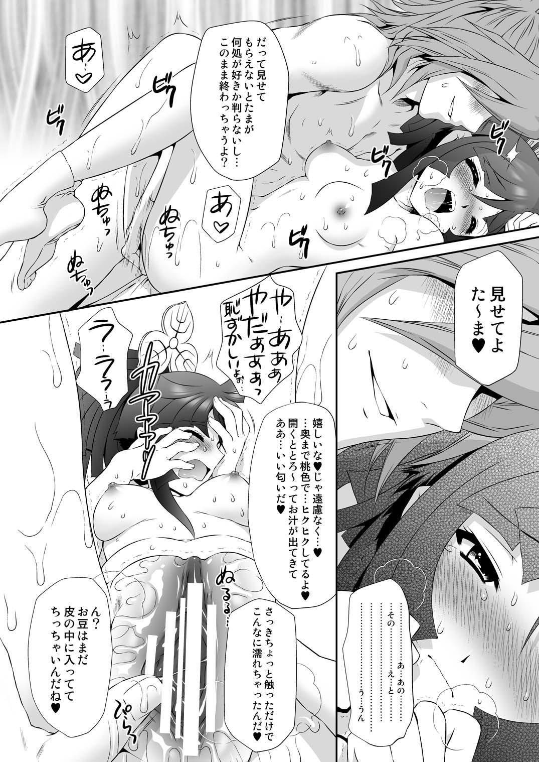 Mitsunari x Tamaki no Shoya no Yukue 11