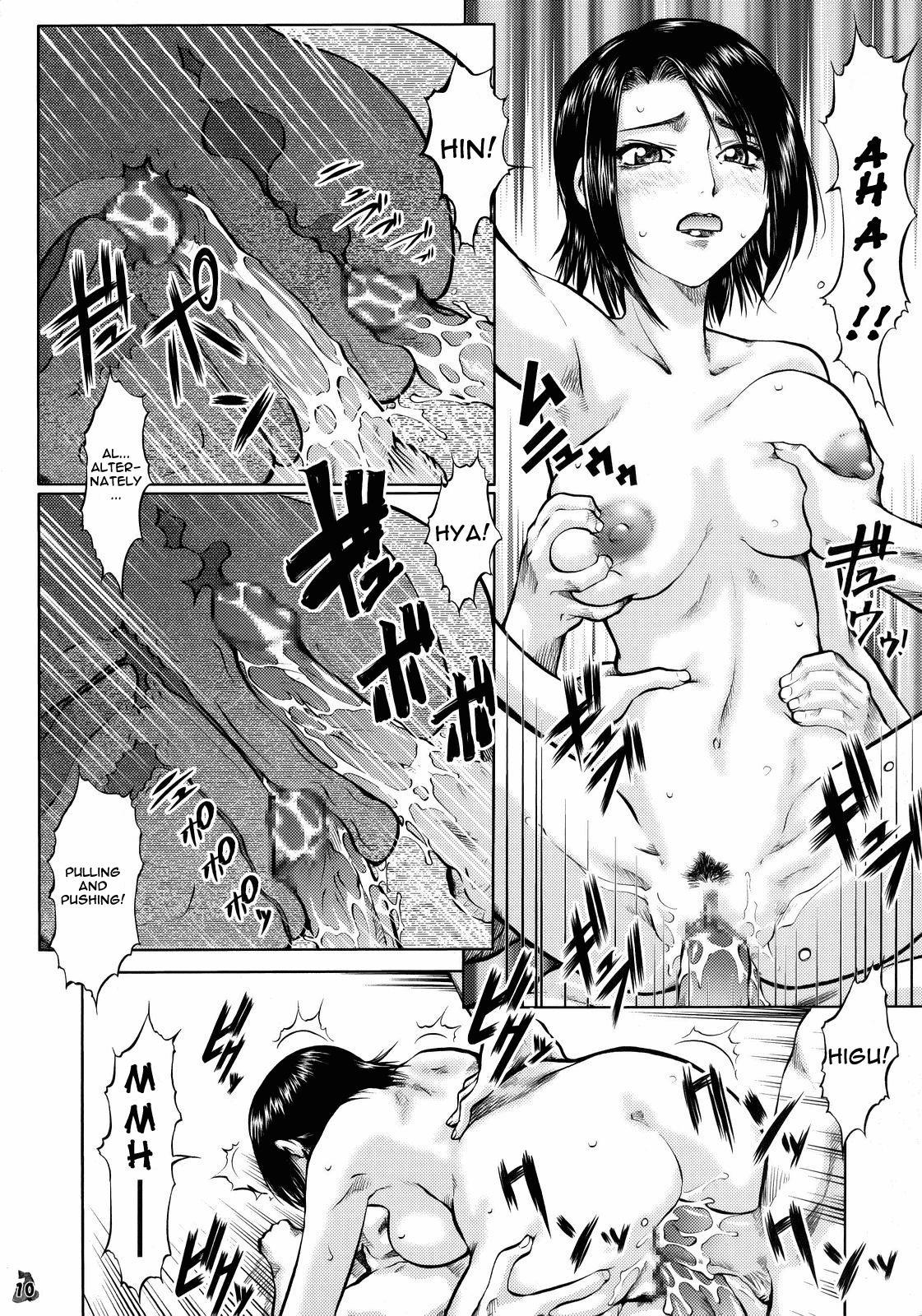 Iyashimon 8