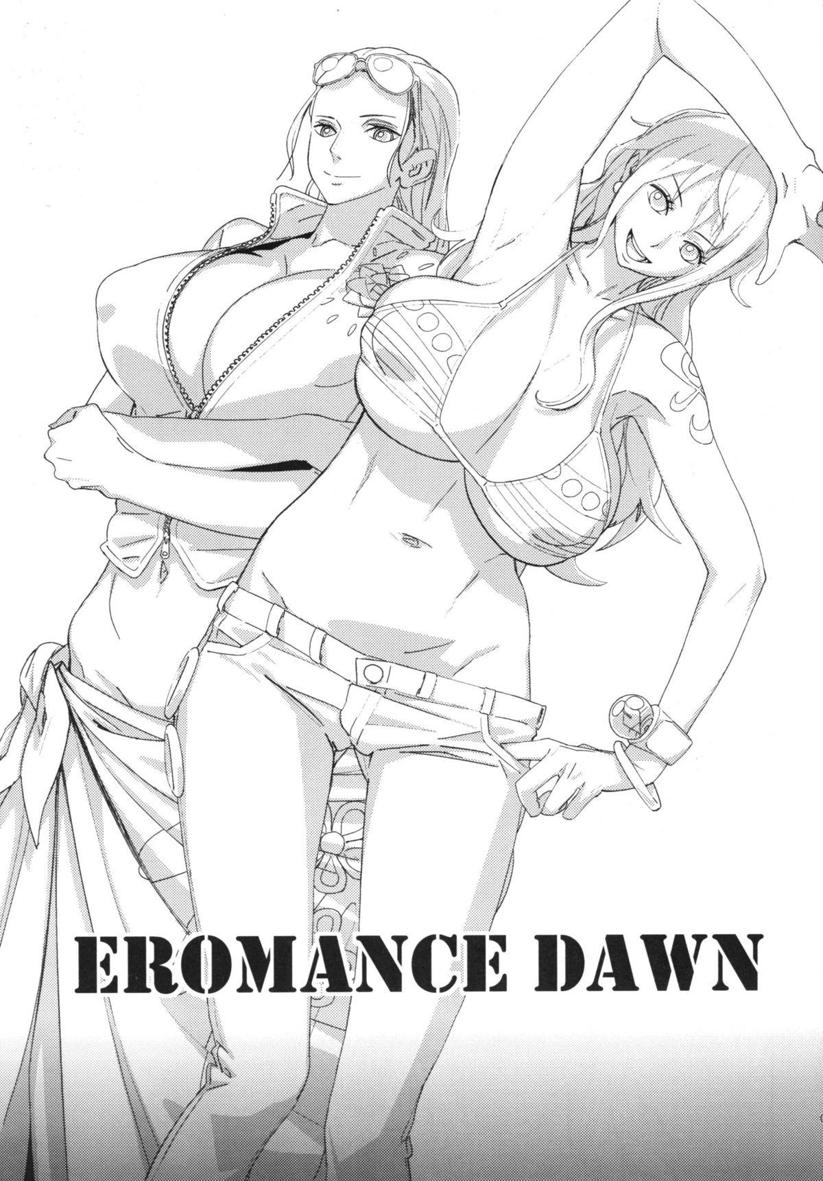 EROMANCE DAWN 1