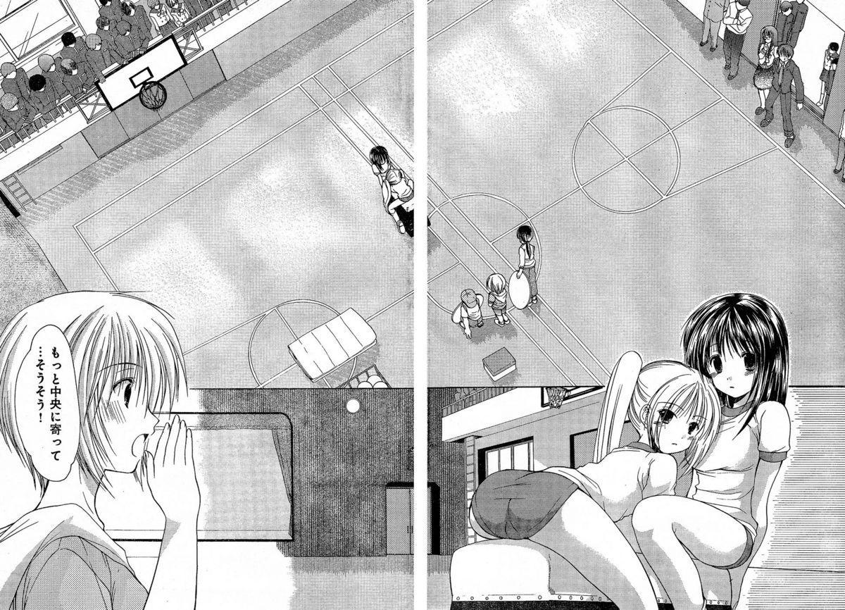 Young Champion Retsu Vol.02 125