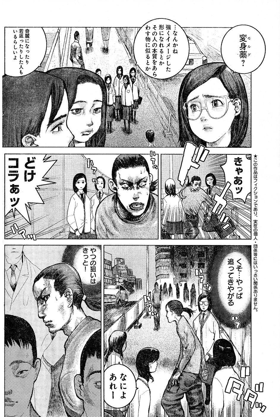 Young Champion Retsu Vol.02 165