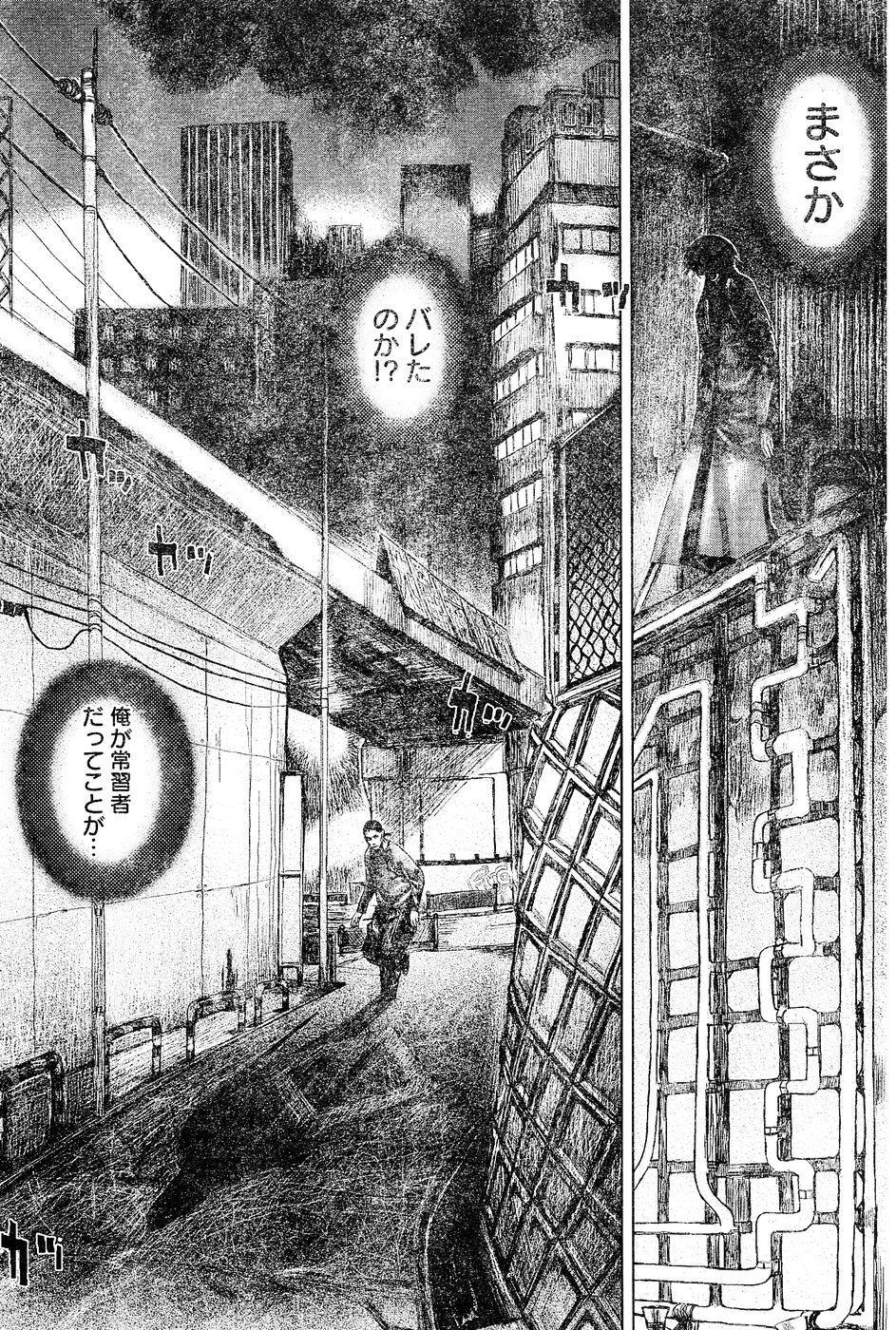 Young Champion Retsu Vol.02 166