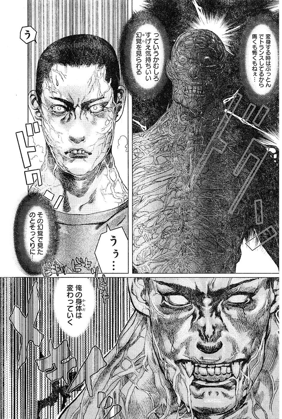 Young Champion Retsu Vol.02 168