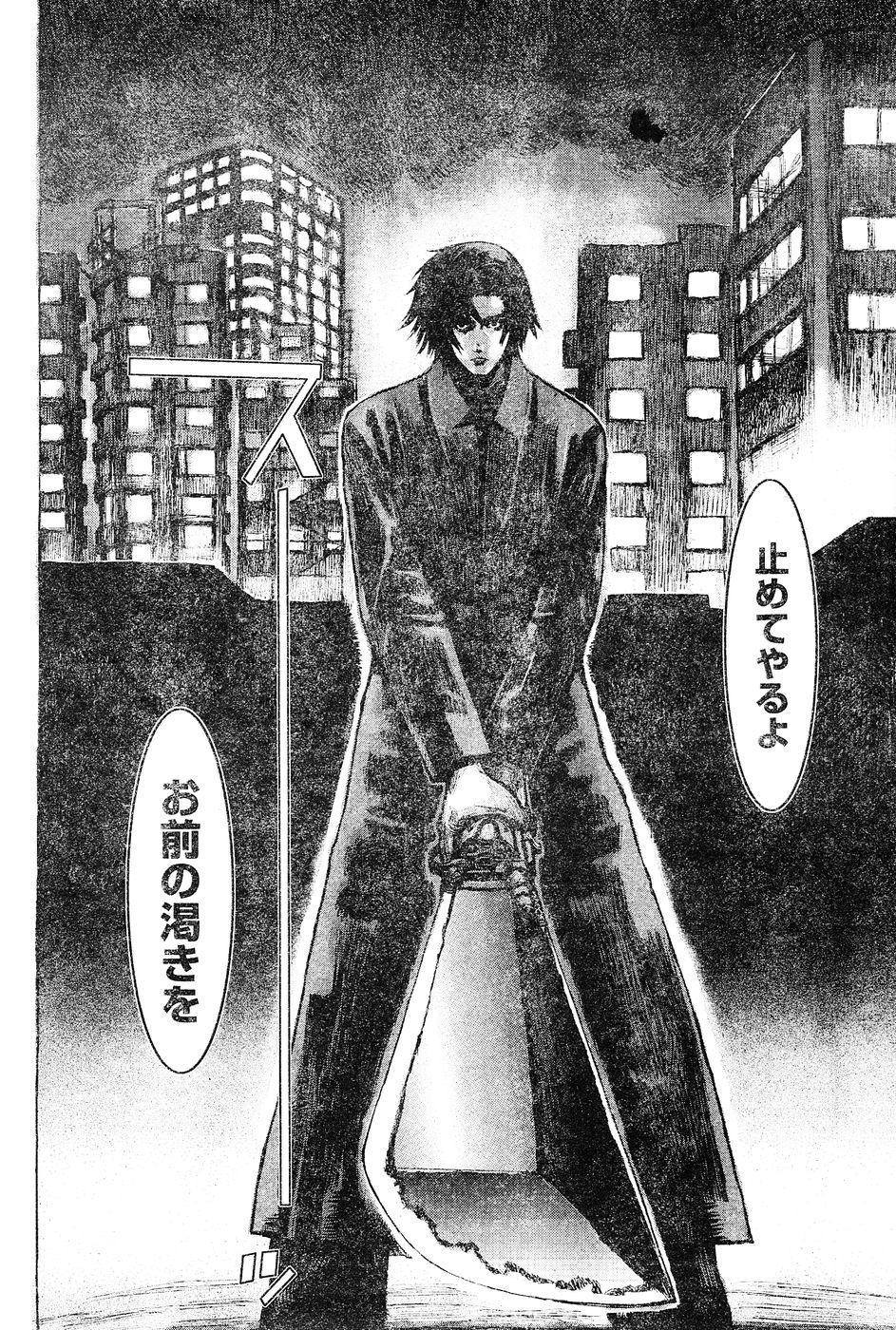 Young Champion Retsu Vol.02 173