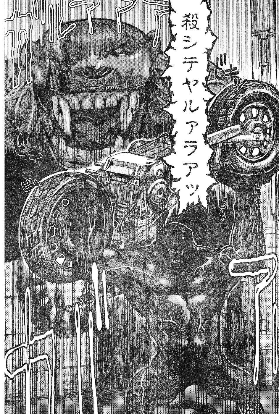 Young Champion Retsu Vol.02 179