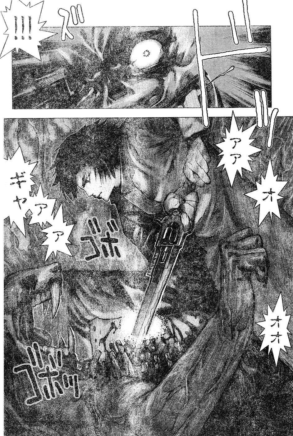 Young Champion Retsu Vol.02 185