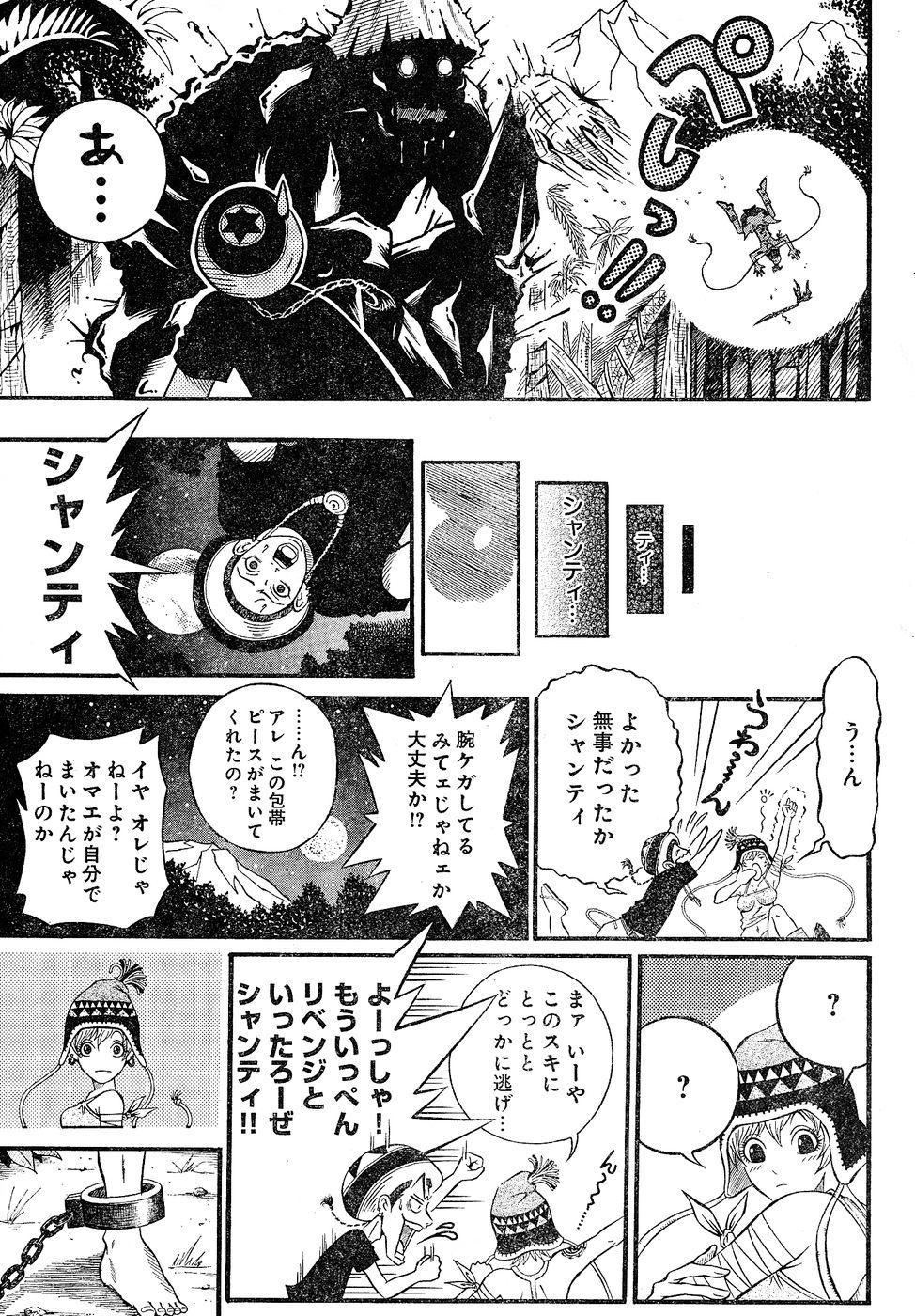 Young Champion Retsu Vol.02 278