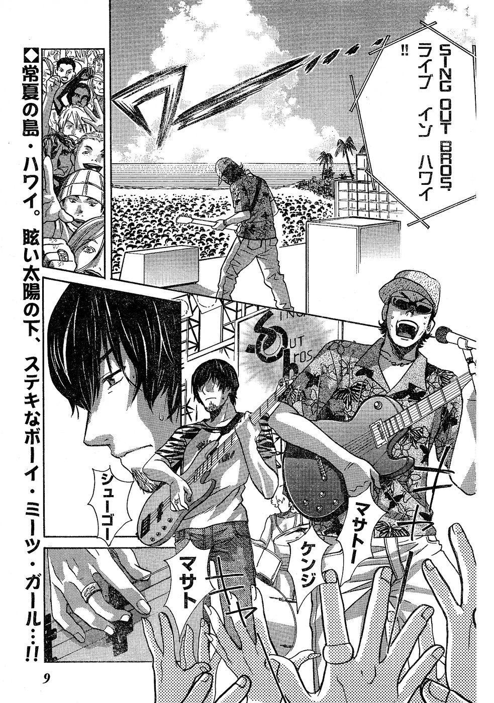 Young Champion Retsu Vol.02 2