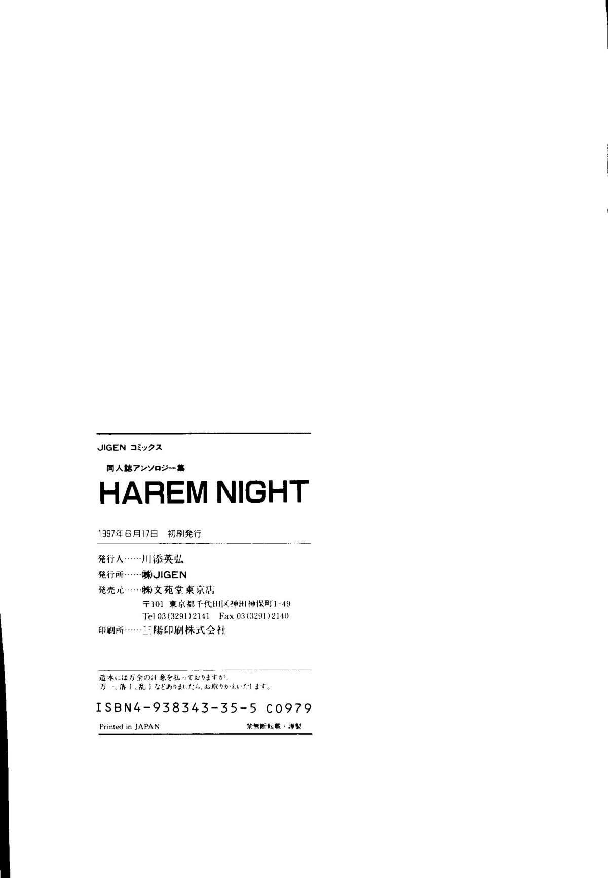 Harem Night 161