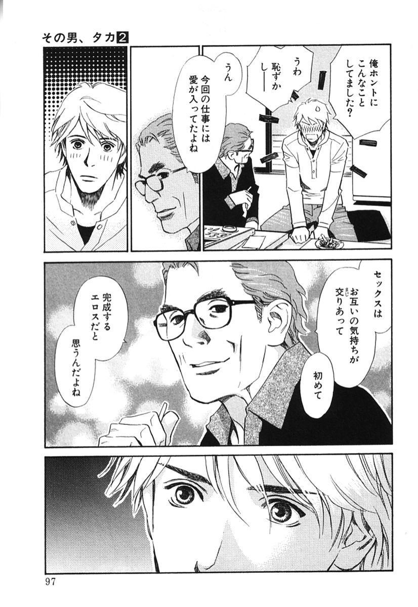 Sono Otoko, Taka ~ God Finger Densetsu vol.02 101