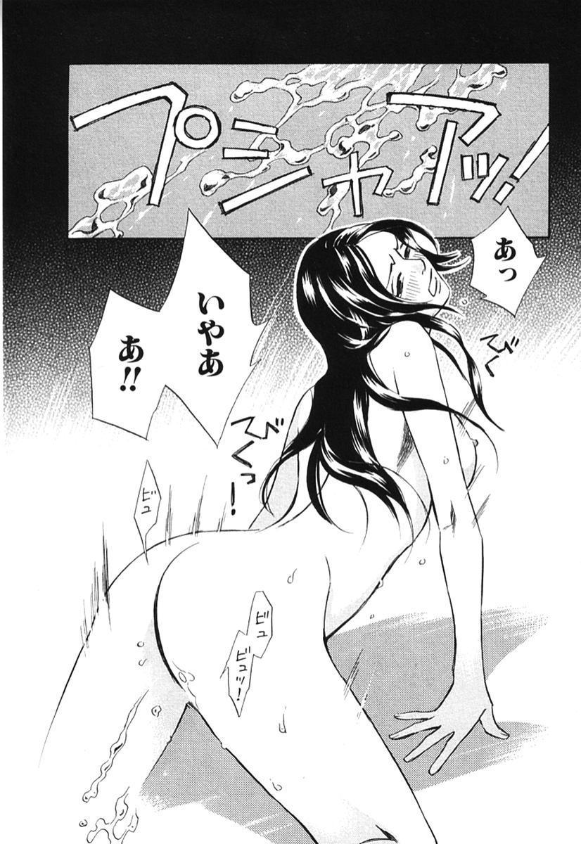 Sono Otoko, Taka ~ God Finger Densetsu vol.02 139