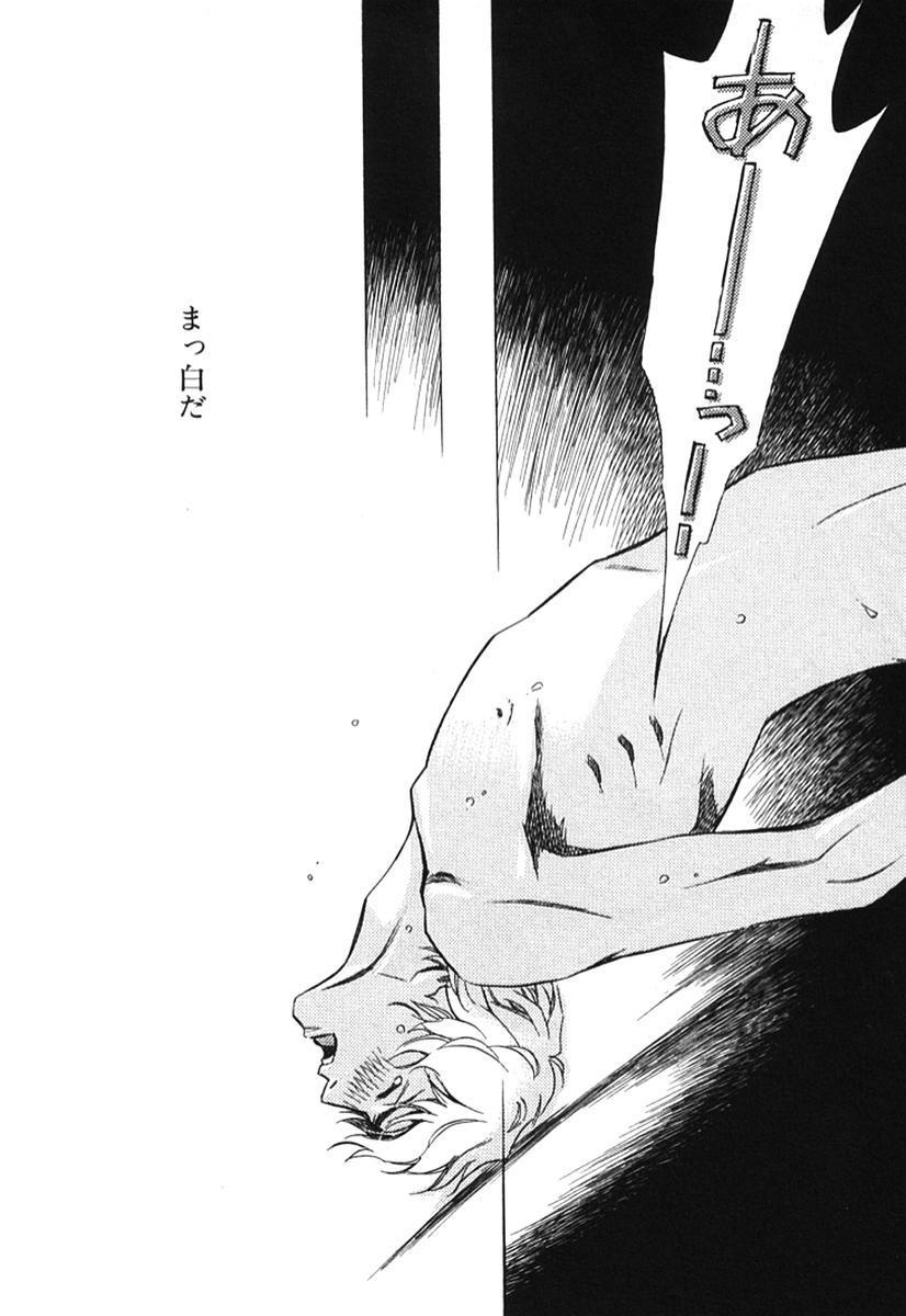 Sono Otoko, Taka ~ God Finger Densetsu vol.02 146