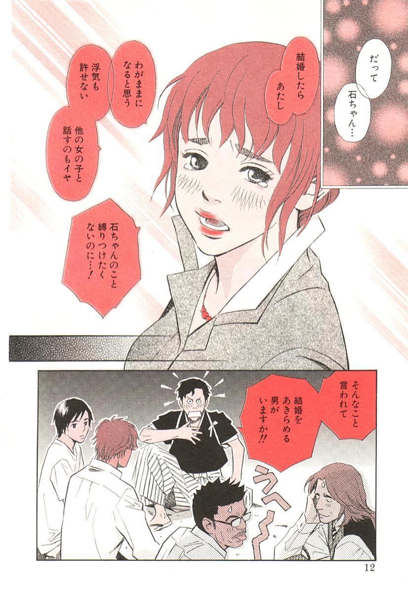 Sono Otoko, Taka ~ God Finger Densetsu vol.02 16