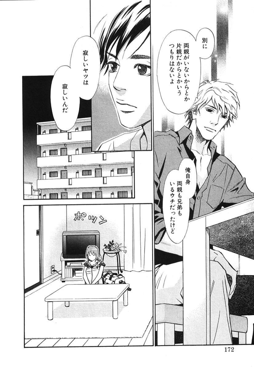 Sono Otoko, Taka ~ God Finger Densetsu vol.02 176